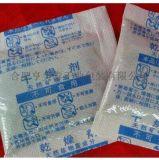 滁州矿物干燥剂,滁州干燥剂厂家,亨美泰