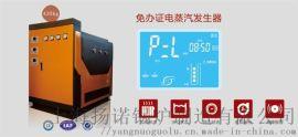 300KW免  电蒸汽锅炉