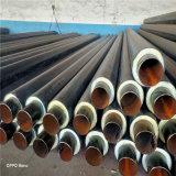 硬質泡沫聚氨酯保溫管 DN50/60直埋聚氨酯保溫管本溪