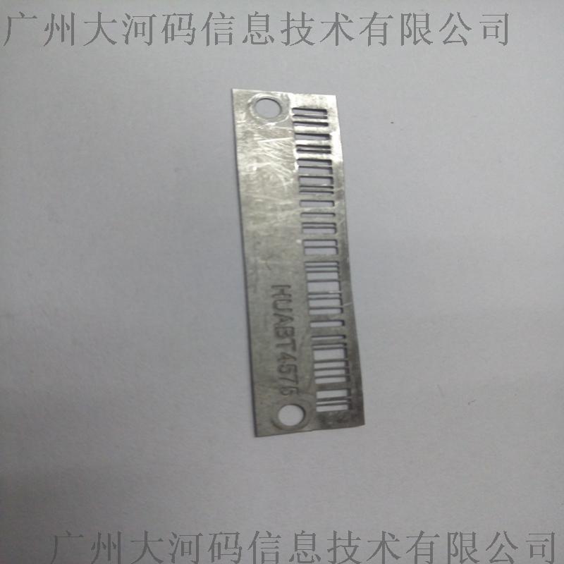 铭牌拉丝标牌不锈钢腐蚀机械金属标牌 流水条码