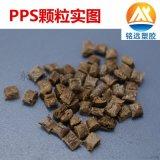 日本寶理 1140A6 高強度 增強級 聚苯硫醚