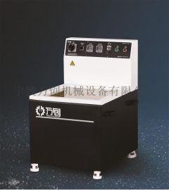 磁力抛光研磨机