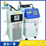 廠家直銷手持式鐳射焊接機 國宏鐳射