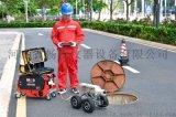管道机器人    ,郑州管道检测机器人现货