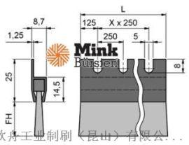 抛光打磨德国Mink Bursten进口工业刷子