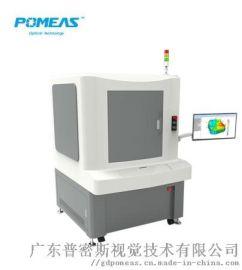 機器視覺系統  3D輪廓測量掃描儀
