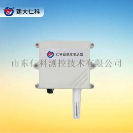 工业温湿度传感器 NB-IOT低功耗温湿度传感器