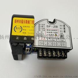 全新原装SF-ZB电动门伺服模块
