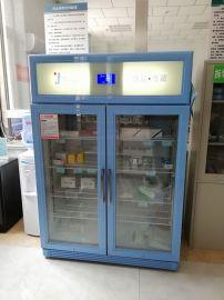 药剂科对开门2-20度药品保存冰箱