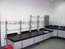 湖南汉疆实验室操作台厂家
