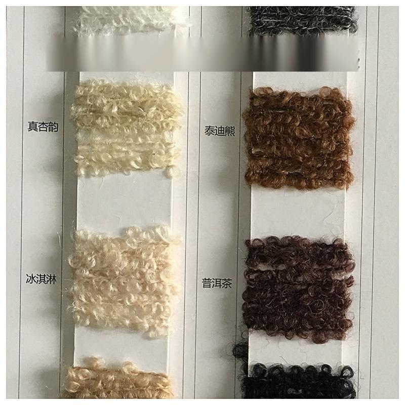 【志源】厂家直销毛感丰富舒适保暖弹力羊毛珊瑚绒 1/3NM珊瑚绒