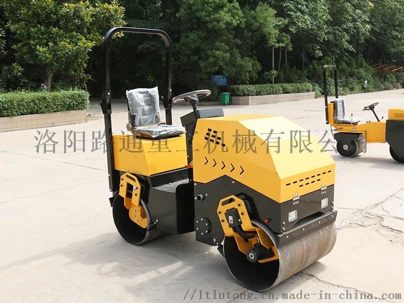 朔州1吨压路机双钢轮压路机小型压路机