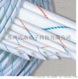 玻璃纤维套管,自熄管, 内胶外纤套管