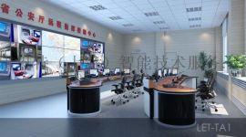 融媒体、指挥调度中心操作台控制台厂家 欢迎来电