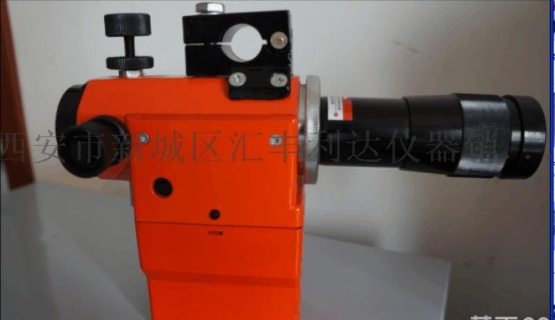 YHJ-800A綠光鐳射指向儀鋰電池鐳射指向儀