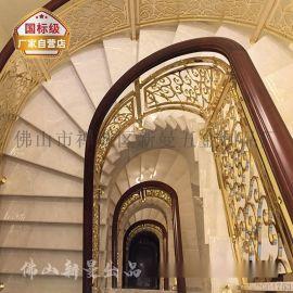 湖南室内铝艺楼梯护栏别墅楼梯实例欧式篇
