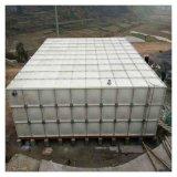 装配式不锈钢水箱供应工业用水箱