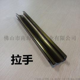 铝合金晶钢门抗油污橱柜门铝材
