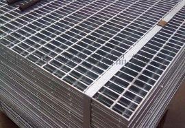 插接钢格板,热镀锌钢格栅板,晨川大品指导安装