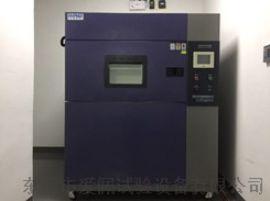 高低温冲击反应箱/三箱式冷热冲击老化箱