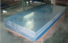 1060纯铝板 高纯度纯铝带 纯铝线厂家