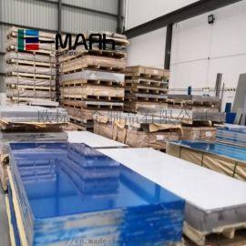 东莞1060铝板厂家 1060环保厨具用铝板