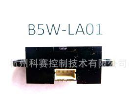 欧姆龙光电传感器 限定反射型B5W-LA01