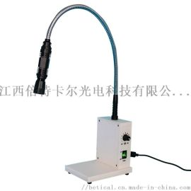 ULP-10L-D型LED冷光源医用检查灯