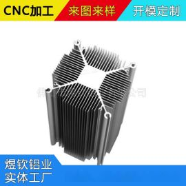 定制太阳花铝合金散热器,6063铝制散热器型材,铝合金挤压加工