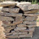 新款河北壘牆石  毛石   砌牆石