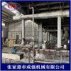 UV光氧烟气处理 UV光氧催化废气设备