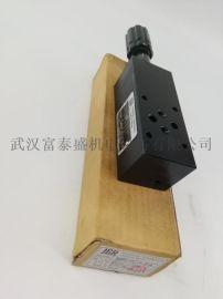 供应电磁溢流阀YFDH-L10H4电磁阀/压力阀