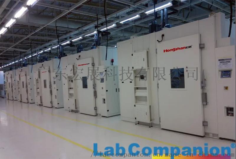 JJF1107-2003测量人体温度的红外温度计校准步入式高低温交变湿热试验室