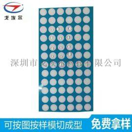 电声防水膜,电声防水透声膜,电声防尘防水膜