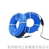 美国艾默生发热电缆电地暖