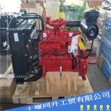 康明斯6BT5.9柴油發動機 康明斯6BT發電機