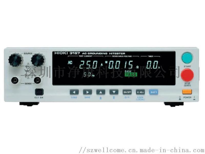 HIOKI 3157-01接地电阻测试仪