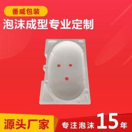 源头厂货 泡沫成型内托 专业生产泡沫包装