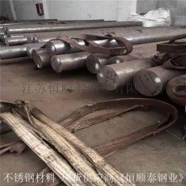 GH4169高温合金棒 圆钢锻件