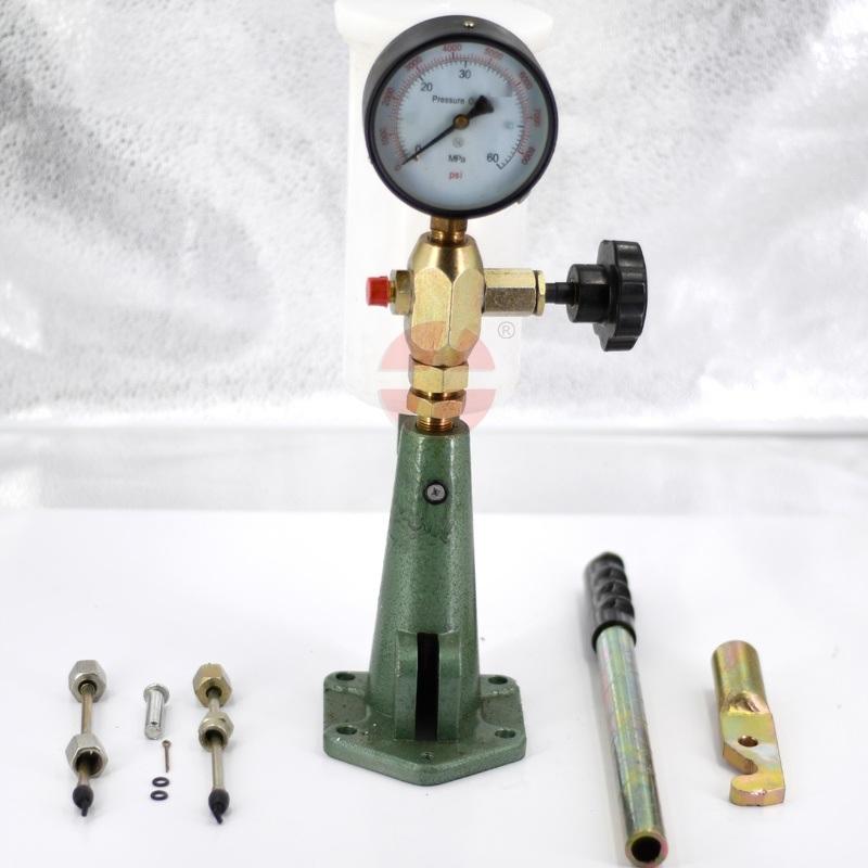 喷油泵实验台价格093400-5200