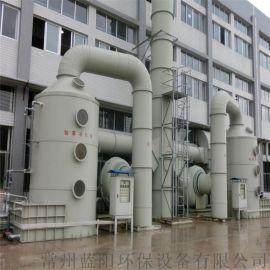 常州酸雾净化塔,化工厂废气处理设备