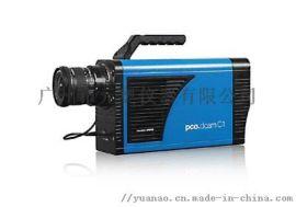 pco.dicam C1像增强器sCMOS相机