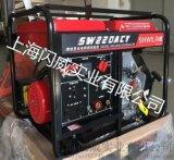 柴油驅動 220A發電電焊機