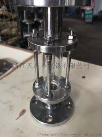 不锈钢视盅DN25玻璃管视镜