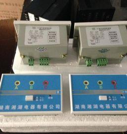 湘湖牌DPU12B-200D数字晶闸管功率控制器大图