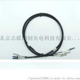 数据传输连接器-塑料光纤连接器 风电塑料光纤连接器 POF塑料光纤
