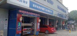 汽修厂专用自动洗车机 加油站洗车机 自动洗车房