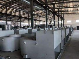 供应压铸熔铝炉 低压铸造熔炼炉 无坩埚式节能环保熔化炉