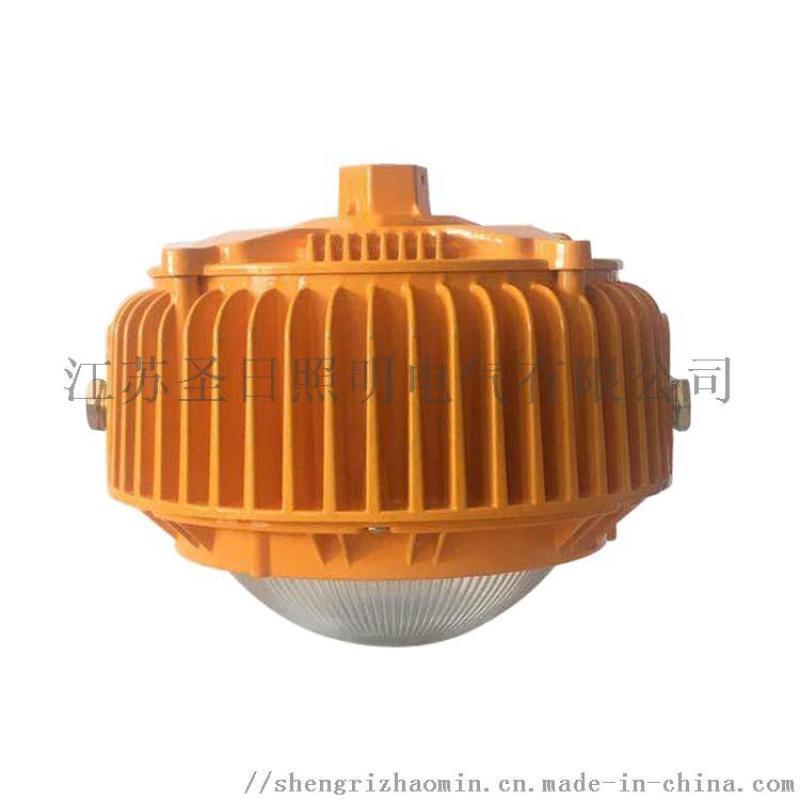 植物補光防爆燈-100W