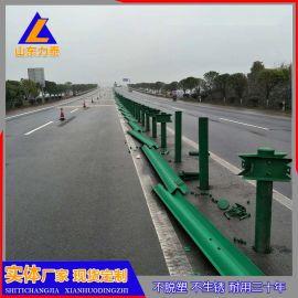 实力厂家镀锌护栏高速公路护栏